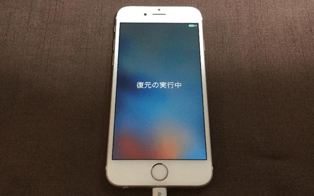 iTunesの暗号化バックアップを使って、iPhoneのデータを復元しているところです。