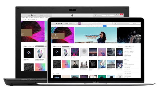 iTunesのイメージ画像です。