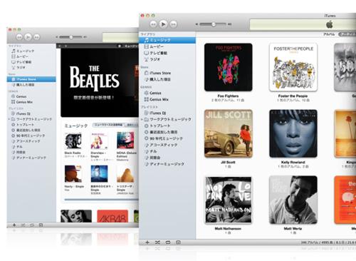 iPhone同士の機種変更時に便利!iTunesバックアップからの復元で各アプリのIDやパスワードを引き継ぐ方法