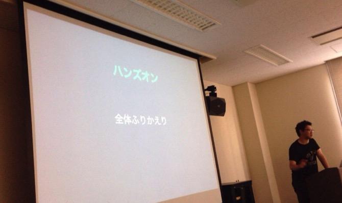 「第10回 中国地方DB勉強会 in 岡山」に参加!技術的な実践例を聞いたり、グループワークで体験学習をしてきた