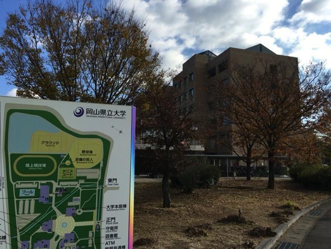 Okayama gbdaitokai 2015 winter 1