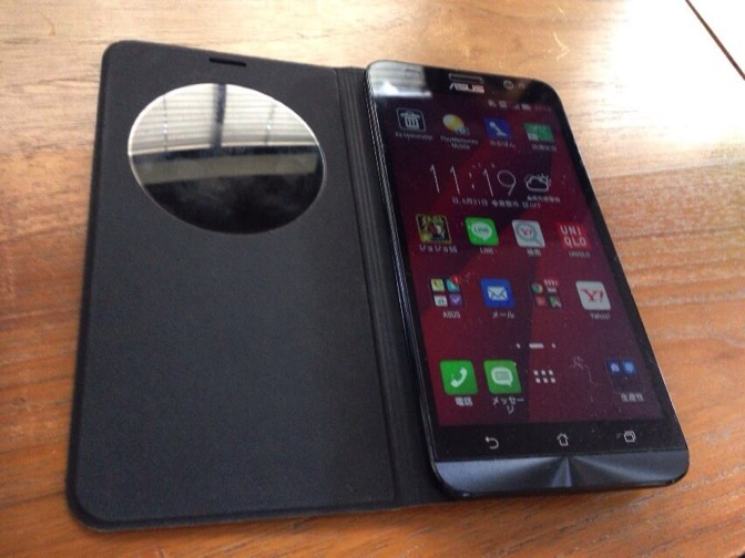 Okayama smartphone user 29 report 3