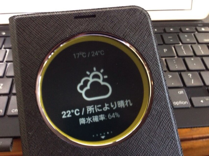 Okayama smartphone user 29 report 4