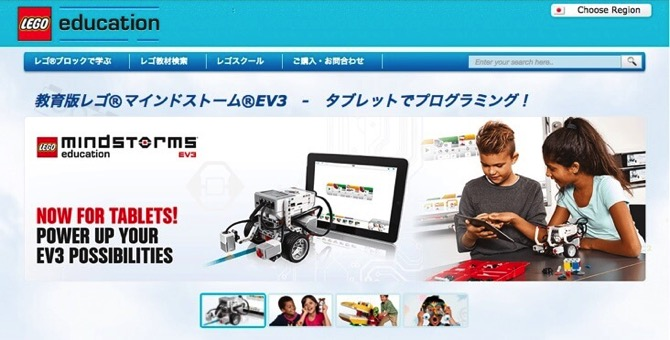Okayama smartphone user 30 report 7