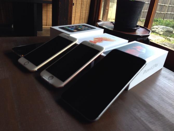 Okayama smartphone user 32 report 1