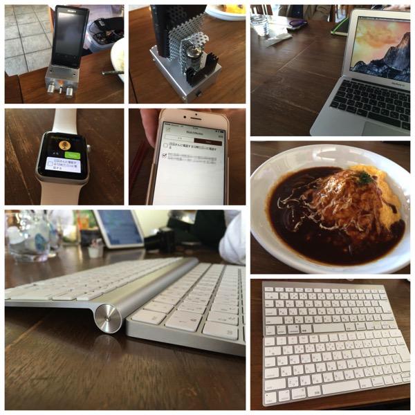 第33回 岡山スマホユーザー会(岡スマ)レポ!「Magic Keybord」と「Apple Wireless Keyboard」を比較体験してきた