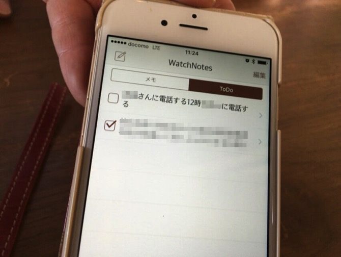 Okayama smartphone user 33 report 4