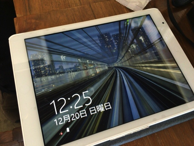 Okayama smartphone user 35 report 8