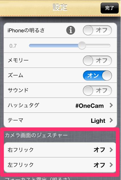 onecam up33 02