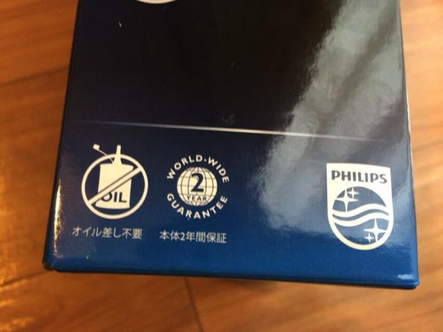電気シェーバーのパッケージには「オイル差し不要」のマークが付いています。