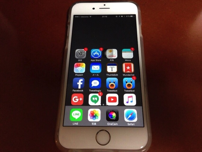 Reachability iphone home button double tap 2