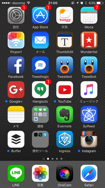 Reachability iphone home button double tap 3