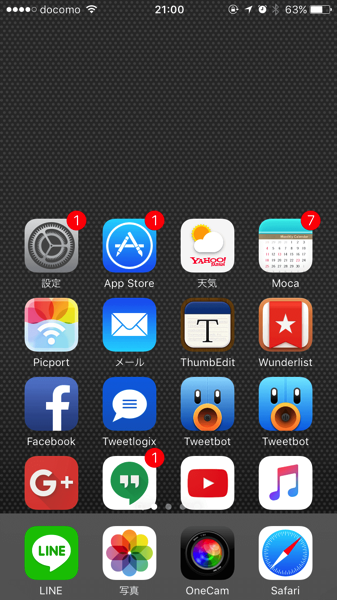 Reachability iphone home button double tap 4