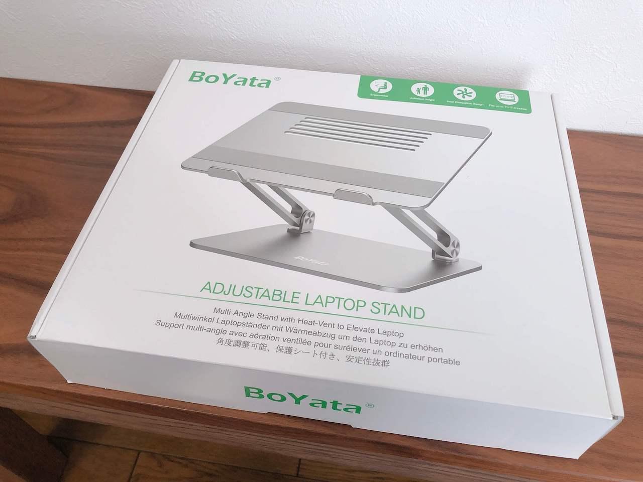BoYataのラップトップスタンドの写真です。