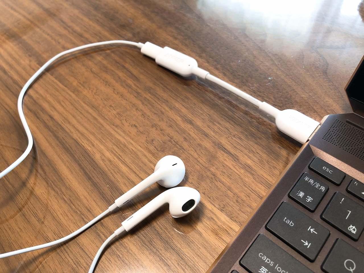 Anker(アンカー)の「USB to Lightning オーディオアダプター」を使ってWeb会議・オンラインミーティングをしているイメージの写真です。