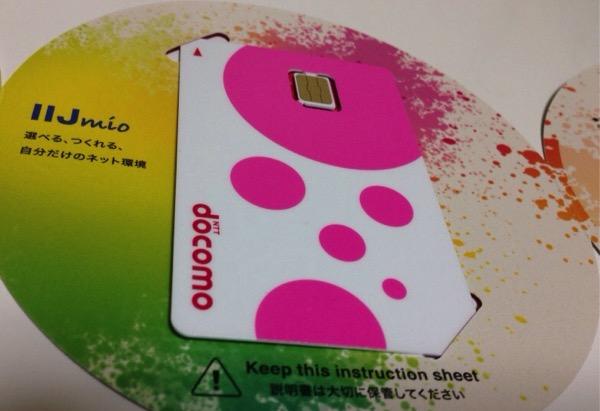 Sim adapter nano micro 1
