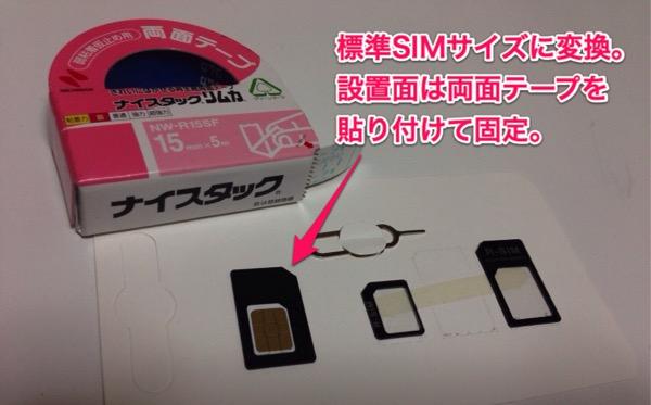 Sim adapter nano micro 5