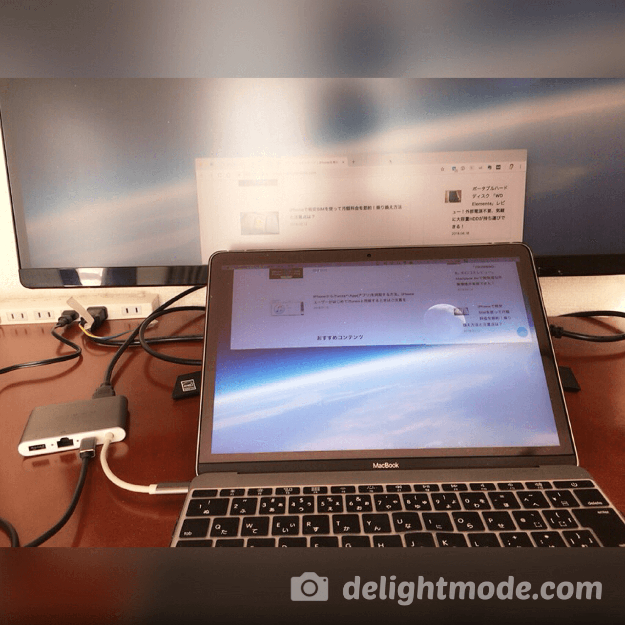 多機能ハブ「RDII C071」を使ってウルトラワイドモニターにHDMI映像出力しているところです。