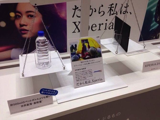 Xperia z4 tablet touch and try event 3