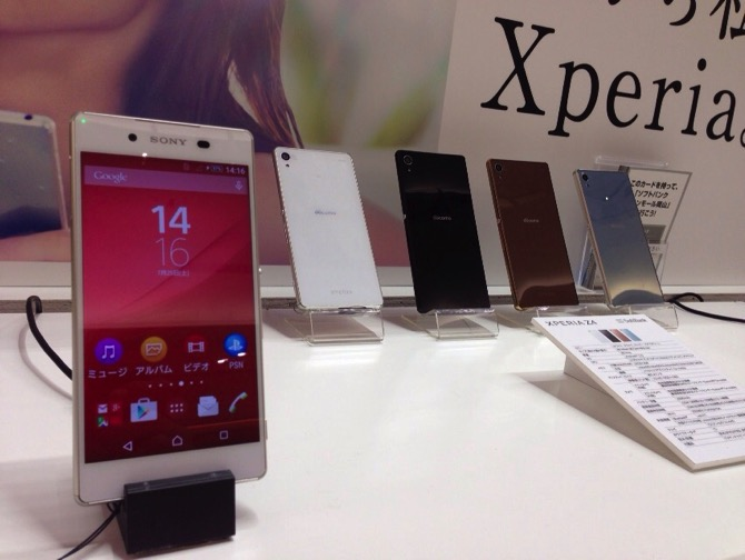 Xperia z4 touch and try event 1